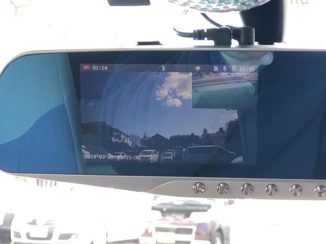 XワンセグナビFRドライブレコーダー(14枚目)