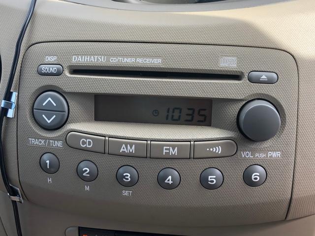 XワンセグナビFRドライブレコーダー(16枚目)