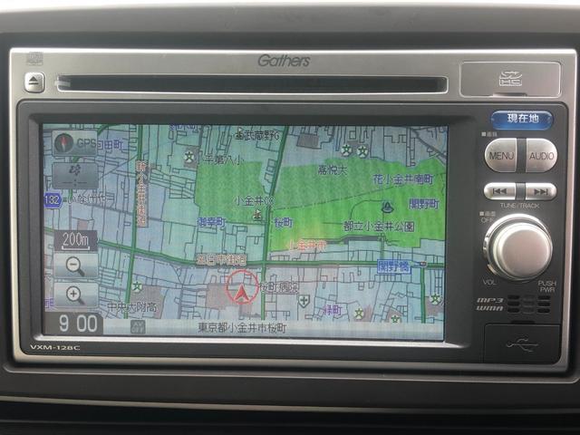 「ホンダ」「N-ONE」「コンパクトカー」「東京都」の中古車13