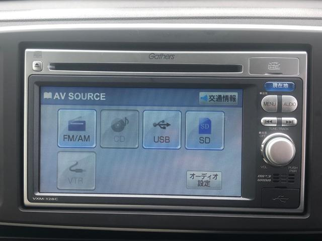 「ホンダ」「N-ONE」「コンパクトカー」「東京都」の中古車14