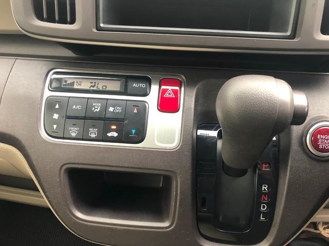 「ホンダ」「N-ONE」「コンパクトカー」「東京都」の中古車17