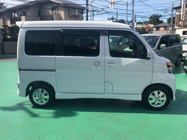 「スバル」「ディアスワゴン」「コンパクトカー」「東京都」の中古車5