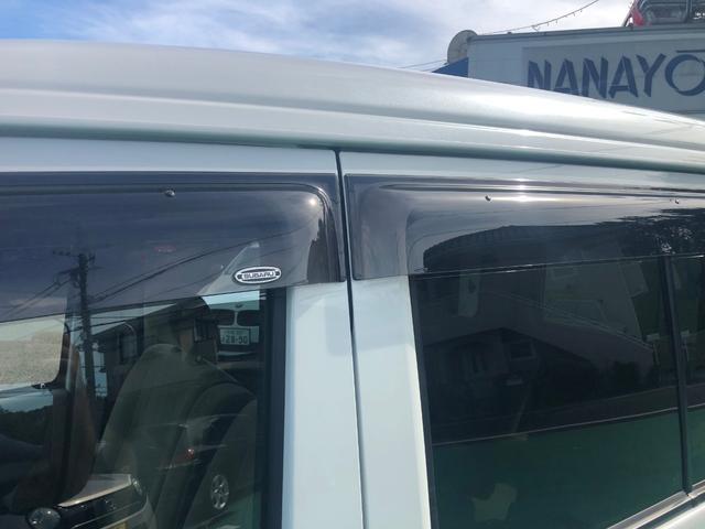「スバル」「ディアスワゴン」「コンパクトカー」「東京都」の中古車23