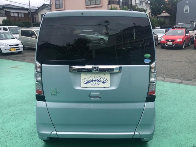 「ホンダ」「N-BOX+」「コンパクトカー」「東京都」の中古車5
