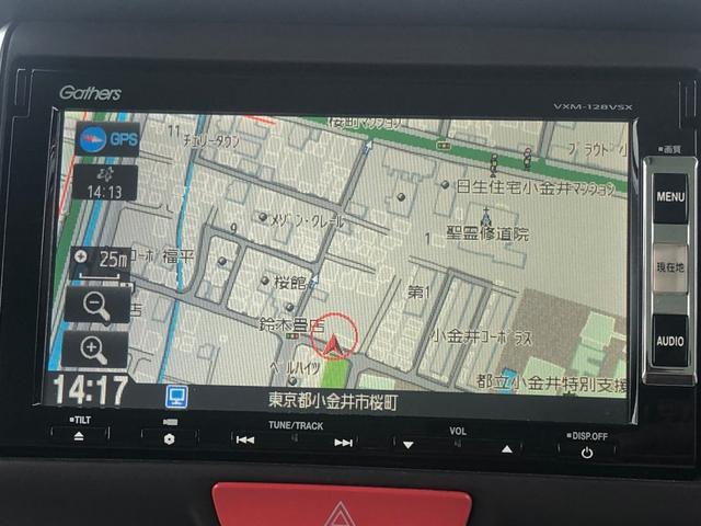 「ホンダ」「N-BOX+」「コンパクトカー」「東京都」の中古車13