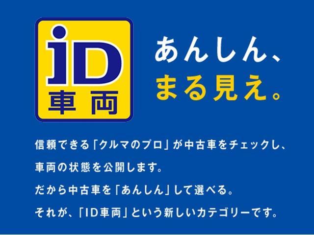 「ホンダ」「N-BOX+」「コンパクトカー」「東京都」の中古車27