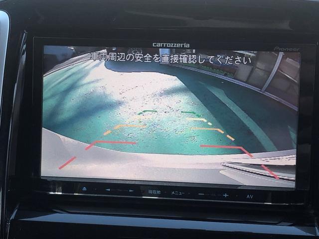 「スズキ」「ソリオ」「ミニバン・ワンボックス」「東京都」の中古車13