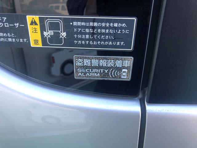 「スズキ」「ソリオ」「ミニバン・ワンボックス」「東京都」の中古車16