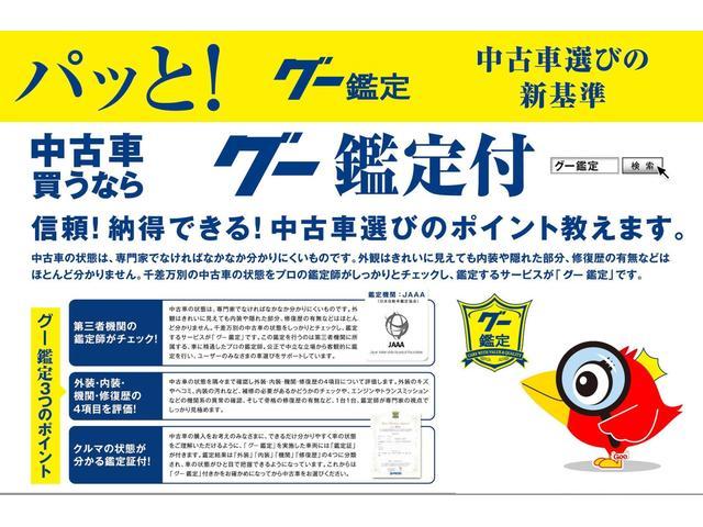 「フォルクスワーゲン」「ポロ」「コンパクトカー」「東京都」の中古車25