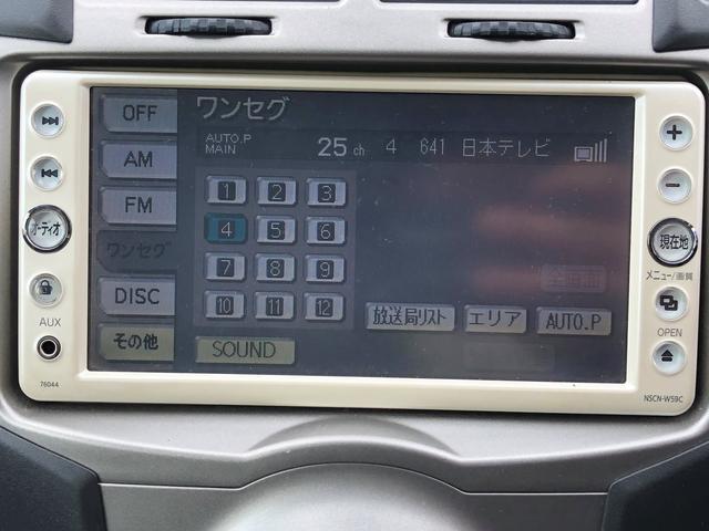 「トヨタ」「ヴィッツ」「コンパクトカー」「東京都」の中古車14