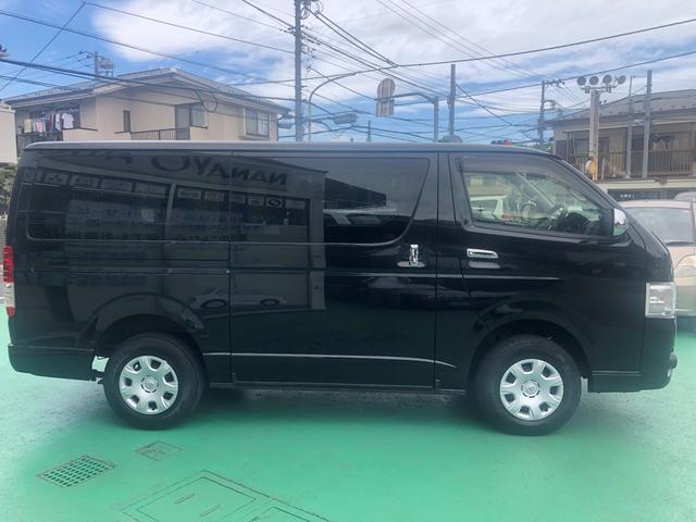 「トヨタ」「ハイエース」「その他」「東京都」の中古車4