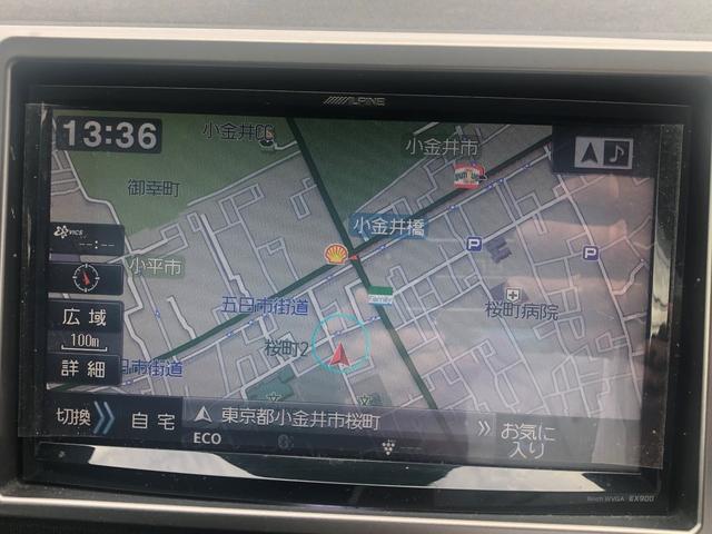 「トヨタ」「ハイエース」「その他」「東京都」の中古車12