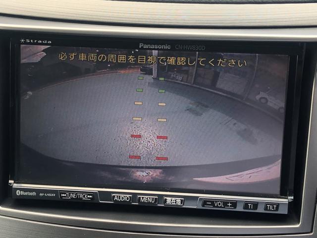 「スバル」「レガシィツーリングワゴン」「ステーションワゴン」「東京都」の中古車15