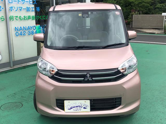 「三菱」「eKスペース」「コンパクトカー」「東京都」の中古車2