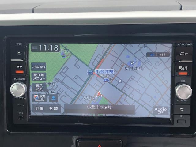「三菱」「eKスペース」「コンパクトカー」「東京都」の中古車11