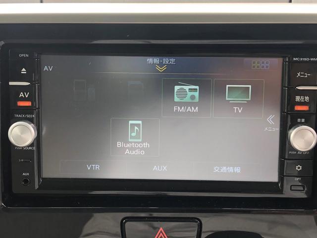 「三菱」「eKスペース」「コンパクトカー」「東京都」の中古車12
