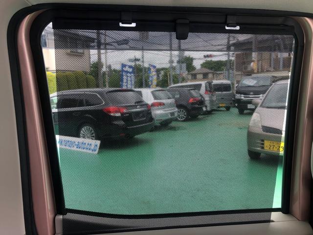 「三菱」「eKスペース」「コンパクトカー」「東京都」の中古車21