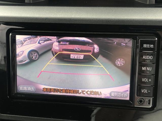 「トヨタ」「ルーミー」「ミニバン・ワンボックス」「東京都」の中古車13