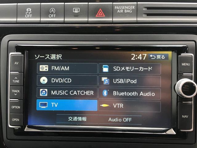 「フォルクスワーゲン」「ポロ」「コンパクトカー」「東京都」の中古車14