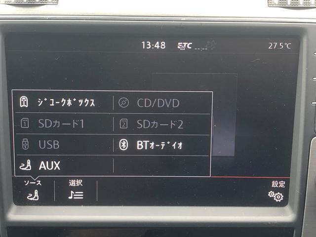 「フォルクスワーゲン」「ゴルフ」「コンパクトカー」「東京都」の中古車13