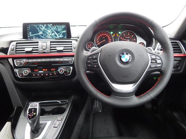 BMW BMW 320d スポーツ 後期モデル 正規認定中古車