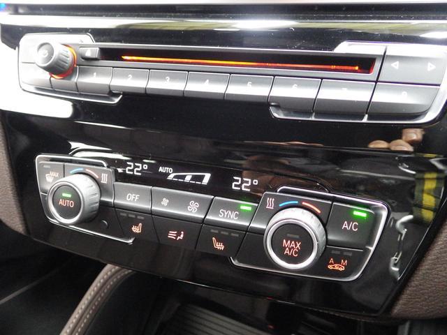 sDrive 18i MスポーツX ハイラインパッケージ(18枚目)