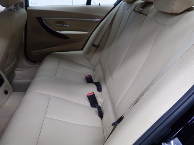320d ラグジュアリー プラスパッケージ 正規認定中古車(13枚目)