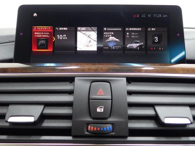 320d ラグジュアリー プラスパッケージ 正規認定中古車(16枚目)