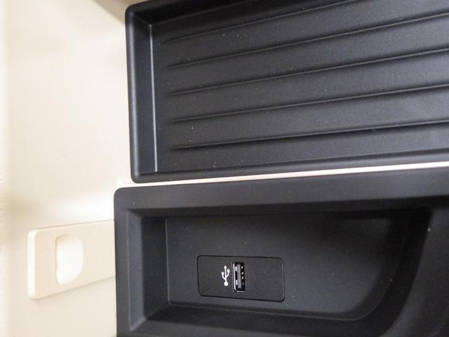 320d ラグジュアリー プラスパッケージ 正規認定中古車(19枚目)