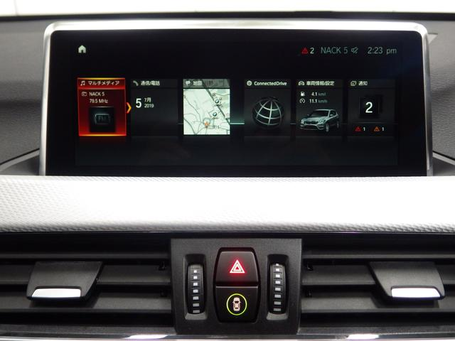 xDrive 20i Mスポーツ ハイラインパック(16枚目)