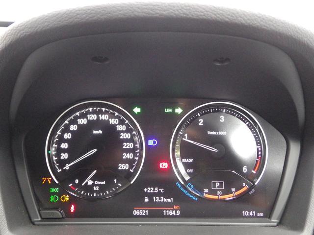 xDrive 18d 正規認定中古車(15枚目)