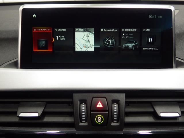 xDrive 18d 正規認定中古車(16枚目)