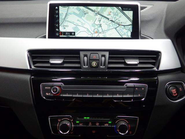 xDrive 18d 正規認定中古車(17枚目)