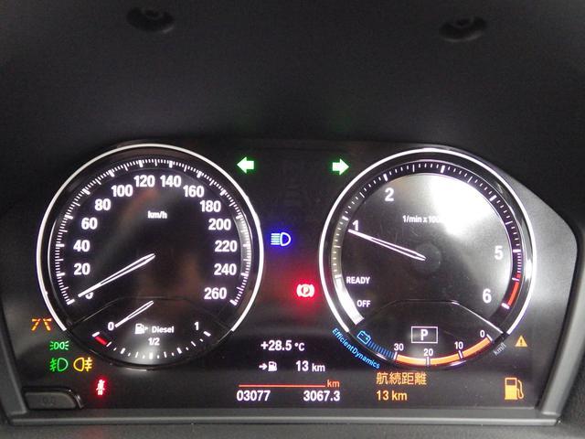 218d xDriveグランツアラー Mスポーツ 認定中古車(16枚目)