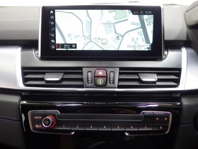 218d xDriveグランツアラー Mスポーツ 認定中古車(17枚目)