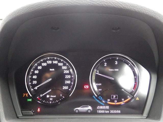 「BMW」「BMW X2」「SUV・クロカン」「東京都」の中古車15