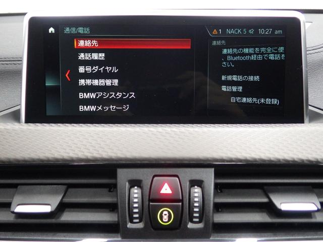 「BMW」「BMW X2」「SUV・クロカン」「東京都」の中古車44