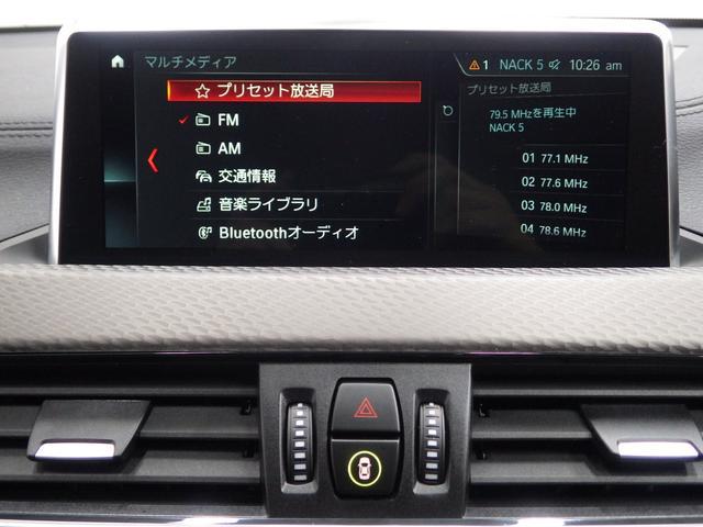 「BMW」「BMW X2」「SUV・クロカン」「東京都」の中古車45