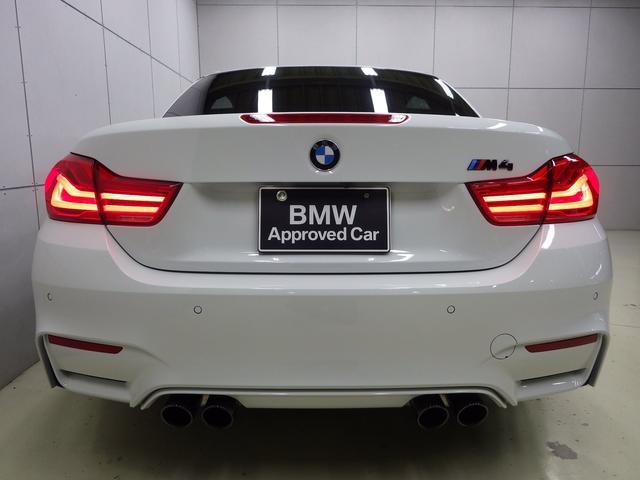 「BMW」「BMW M4」「オープンカー」「東京都」の中古車28