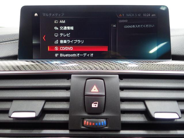 「BMW」「BMW M4」「オープンカー」「東京都」の中古車44