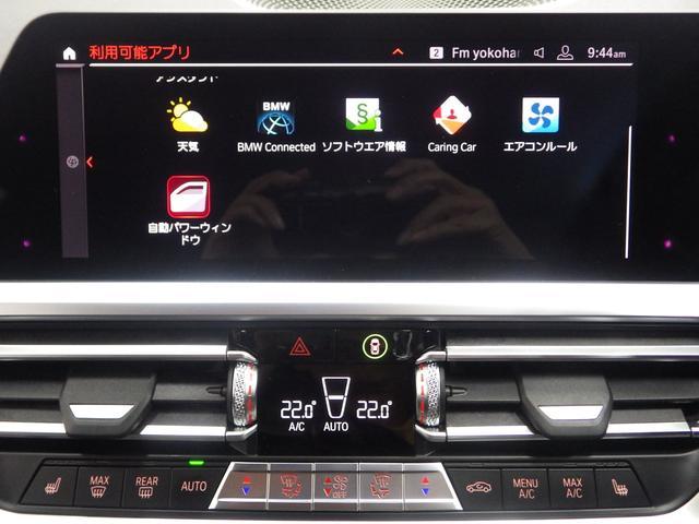 330e Mスポーツ ハイラインパッケージ 正規認定中古車(16枚目)
