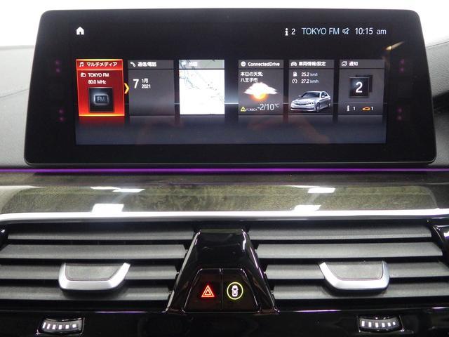 530eラグジュアリー アイパフォーマンス 正規認定中古車(16枚目)