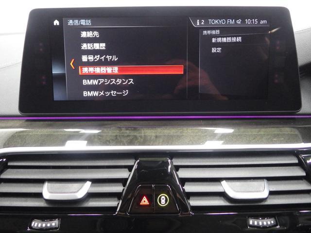 530eラグジュアリー アイパフォーマンス 正規認定中古車(44枚目)