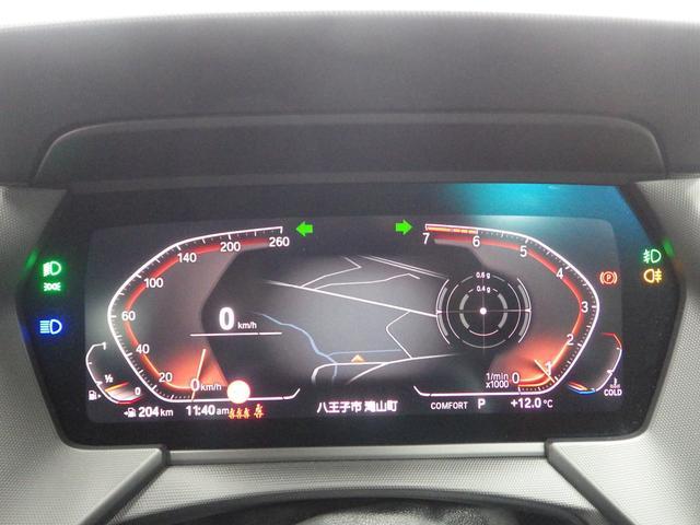 218iグランクーペ プレイ ナビパッケージ ハイラインパッケージ アクティブクルーズコントロール ブラックレザーシート 正規認定中古車(15枚目)