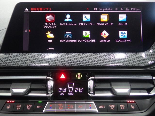 218iグランクーペ プレイ ナビパッケージ ハイラインパッケージ アクティブクルーズコントロール ブラックレザーシート 正規認定中古車(16枚目)