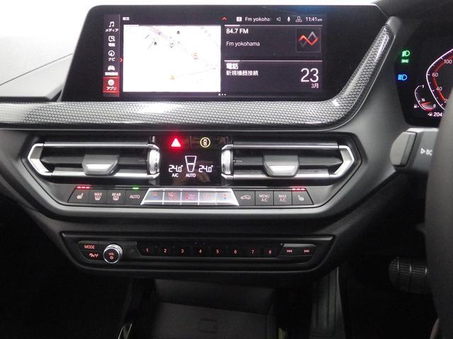 218iグランクーペ プレイ ナビパッケージ ハイラインパッケージ アクティブクルーズコントロール ブラックレザーシート 正規認定中古車(17枚目)