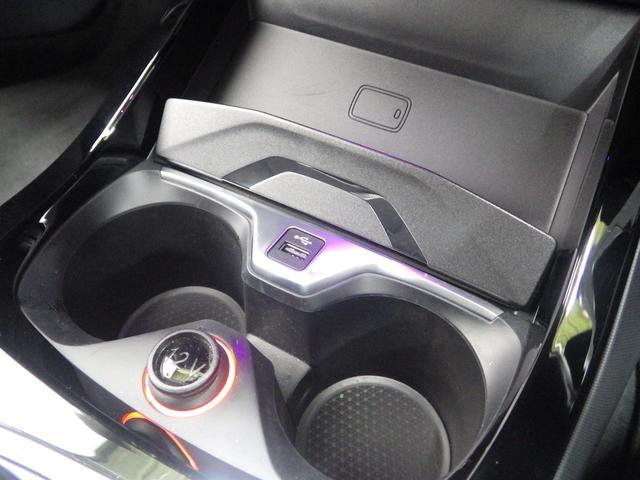 218iグランクーペ プレイ ナビパッケージ ハイラインパッケージ アクティブクルーズコントロール ブラックレザーシート 正規認定中古車(18枚目)