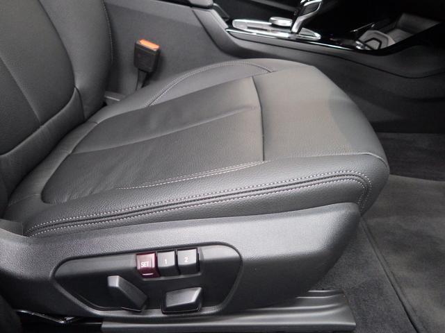 218iグランクーペ プレイ ナビパッケージ ハイラインパッケージ アクティブクルーズコントロール ブラックレザーシート 正規認定中古車(31枚目)