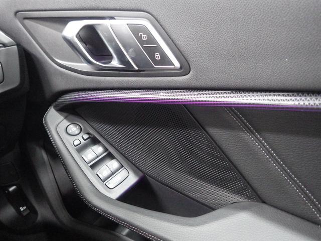 218iグランクーペ プレイ ナビパッケージ ハイラインパッケージ アクティブクルーズコントロール ブラックレザーシート 正規認定中古車(33枚目)