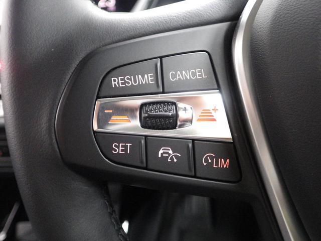 218iグランクーペ プレイ ナビパッケージ ハイラインパッケージ アクティブクルーズコントロール ブラックレザーシート 正規認定中古車(36枚目)